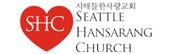 church_hansarang