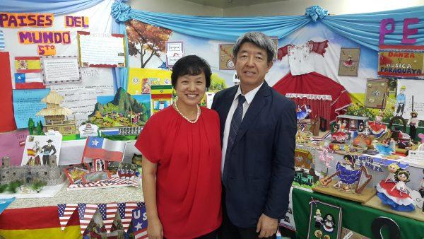 중남미에서 온 소식 III- 파라과이 김정훈, 남영자 선교사